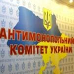 Чи потрібно отримувати згоду Антимонопольного комітету України на придбання акцій офшорної компанії?
