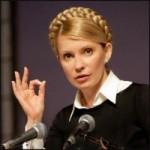 Коллективный иск Юлии Тимошенко к Дмитрию Фирташу. И не только к нему…